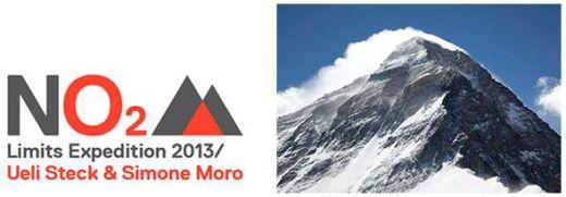 NO2 Limits Expeditition _ Bild: Mountain Hardwear